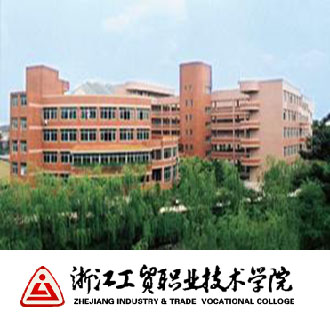 Zhejiang Industry and Trade Vocational College